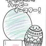 緑ヶ丘0322 (21)