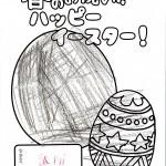 緑ヶ丘0322 (24)