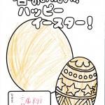 緑ヶ丘0322 (26)