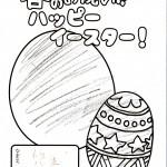 緑ヶ丘0322 (31)