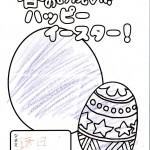 緑ヶ丘0322 (33)