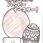 緑ヶ丘0322 (34)