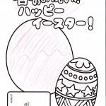 緑ヶ丘0322 (5)