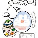 緑ヶ丘0322 (9)