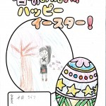 緑ヶ丘0323 (2)