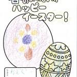 緑ヶ丘0323 (5)