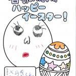 緑ヶ丘0323 (6)