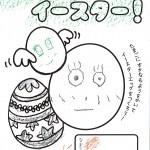緑ヶ丘0323 (7)