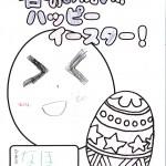 緑ヶ丘0323 (8)