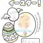 緑ヶ丘0405 (2)