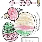 緑ヶ丘0405 (3)