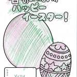 緑ヶ丘3028 (7)