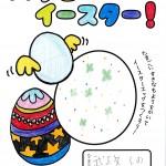 船岡0323 (7)