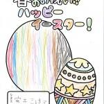 越知0322 (2)