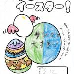 越知0322 (3)