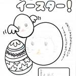 越知0404 (3)