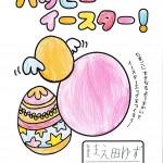 鴨部0411 (1)