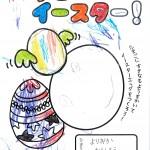 鴨部0418 (2)