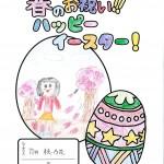 鴨部0418 (4)