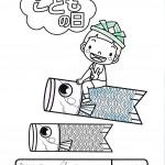 佐川0425 (4)