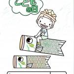 桟橋0427 (3)